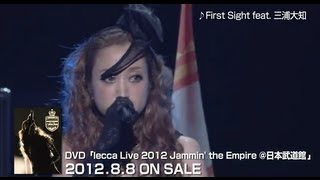 http://www.avexnet.or.jp/lecca/ 2012.8.8発売の「lecca Live 2012 Jam...