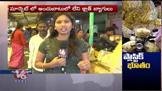 Single Use Plastic Usage Increased In Hyderabad | V6 Telugu News