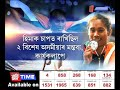 Golden girl Hima Das clinched another medal at the ongoing Asian Games in Jakarta