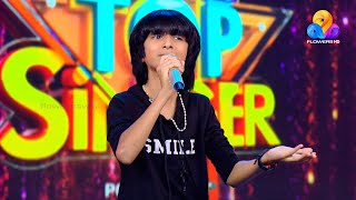 Flowers Top Singer | Musical Reality Show | Ep#388 ( Part - A )