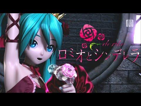 [1080P Full風] Romeo
