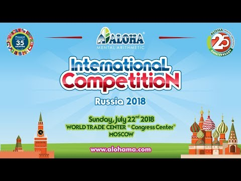 Aloha International Competition Russia 2018