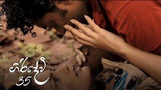 Giridevi | Episode 35 - (2020-07-26) | ITN Thumbnail