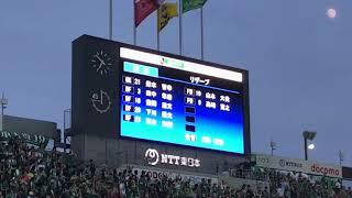 2018.7.25 J2 #25 大宮vs松本 @NACK5.