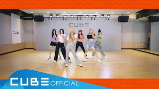 (여자)아이들((G)I-DLE) - '덤디덤디 (DUMDi DUMDi)' (Choreography Practice Video)