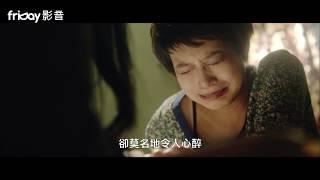 沼田真帆香留得獎同名「嫌惡系小說」影像化☆ 吉高由里子x 松山研一x 松...