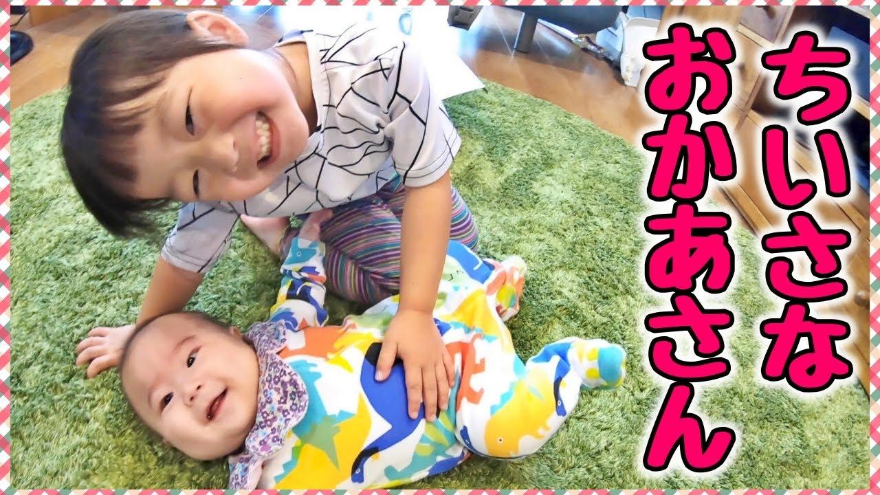 【日常VLOG】小さなママが赤ちゃんのお世話とお手伝いしてくれたよ♪