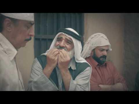 اعلان مسلسل بائعة النخى | رمضان 2016