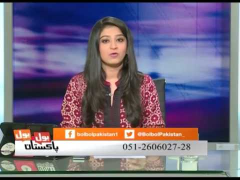 بول بول پاکستان، اگست 24