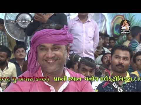Kirtidan Gadhvi | Anjar Live | Bhavya Lok Dayro - Part 2 | Kanaiya Morlivala Re | Studio Saraswati