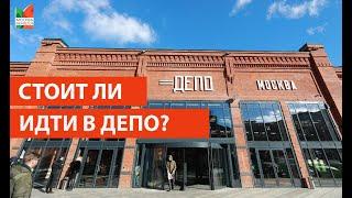 Фудмолл Депо. Москва/ mac& cheese/ сколько стоит поесть?