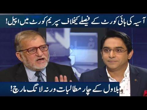 Harf E Raaz 17 October 2016 | Asia Bibi Toheen E Rasalat Case | Talk Show
