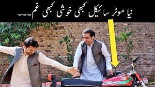 Naya motorcycle kabhi khushi kabhi gham |zindabad vines| pashto funny video 2019