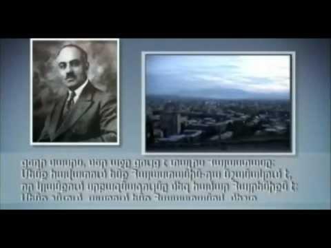 Garegin Nzhdeh/ԳԱՐԵԳԻՆ ՆԺԴԵՀ