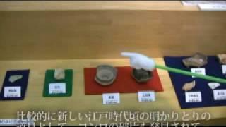 埋蔵文化財発掘調査速報展
