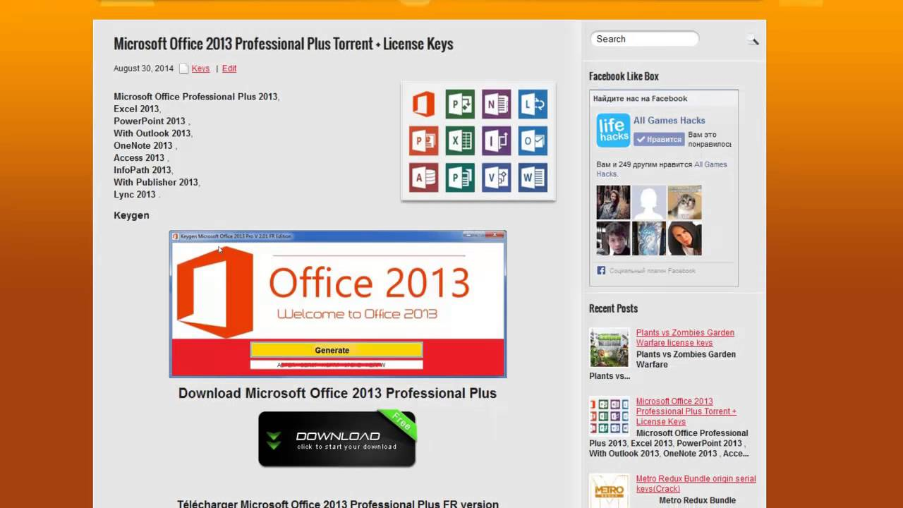Microsoft Office 2013 Professional Plus Microsoft Office 2013 Professional Plus Crack 2014 Installer