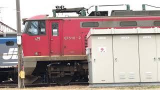 EF510-2 レッドサンダー 吹田機関区 JR FREIGHT◆