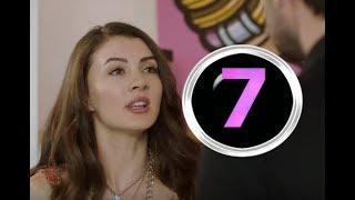 Любовь напоказ 7 серия на русском,турецкий сериал, дата выхода