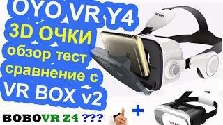 OYOVR Y4 3D ОЧКИ ОБЗОР ПОДРОБНЫЙ  ТЕСТ СРАВНЕНИЕ VR BOX2 BOBOVR Z4(, 2016-06-26T01:14:23.000Z)