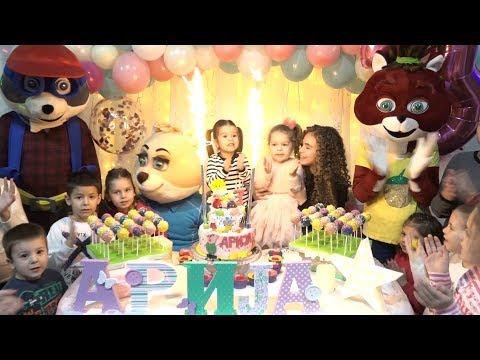 ARIJA - Divan Dan! 3. rođendan! Specijalni gosti iz Šašave Šume!