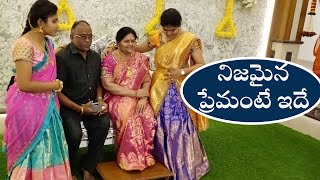 Husband House Warming Ceremony With Wife Wax Statue | TFPC