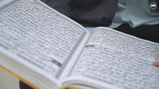 My Journey With The Holy Qur'an | International Qur'an Competition