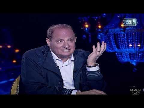 شيخ الحارة والجريئة مع ايناس الدغيدي  لقاء مع الموسيقار هاني مهنا الحلقة الكاملة 28 رمضان 2021