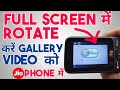 How to Rotate Video in Jio Phone Video Player | Full Screen Offline video | in Hindi