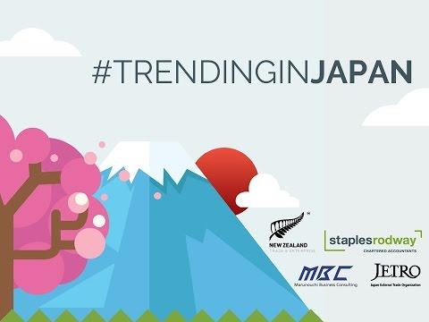 #TrendingInJapan