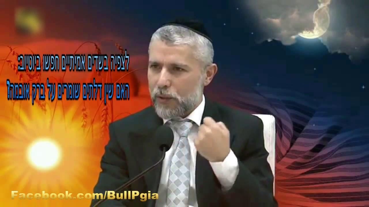 ☢ הרב זמיר כהן  האם יש שדים בעולם + הוכחות מצולמות ᴴᴰ !!!