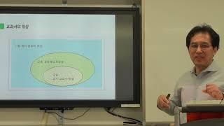 국어교과교육론-국어 교과서(1)