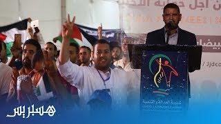 الناطق الرسمي باسم حركة حماس الفلسطينية: من أرض المغرب أعلنها صفقة القرن ستفشل