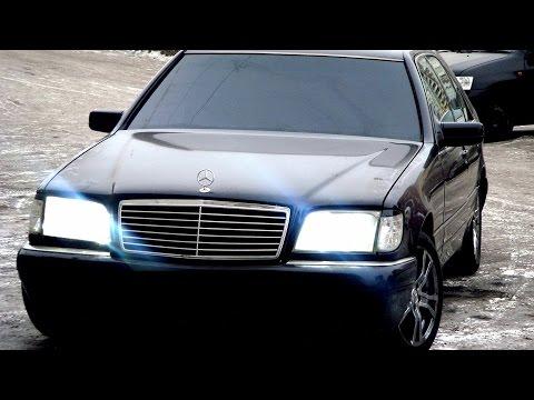 Покупка Mercedes-Benz W140 (кабанчик) 1994 г.