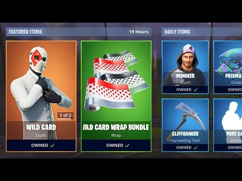 THEY'RE BACK + NEW WRAPS!! // Pro Fortnite Player // 2050 Wins (Fortnite Battle Royale Gameplay) thumbnail