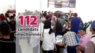 Journée de l'emploi à Tétouan