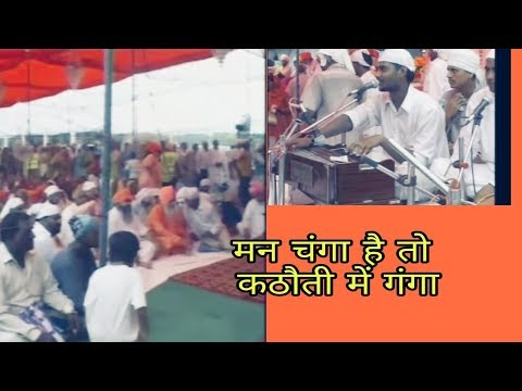 Man changa Hai to kathoti me ganga -1st Satsang by Ravi Shankar- Sirasgarh (Ambala)