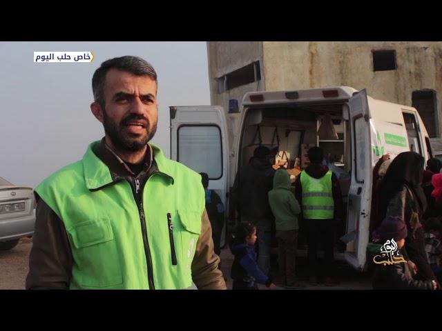 تقرير قناة حلب اليوم عن استجابة فرق الطوارئ بجمعية عطاء ضمن حملة مع الكرام