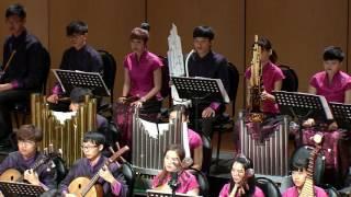 關迺忠《臺灣風情》 國立台南藝術大學民族管絃樂團(大學級)