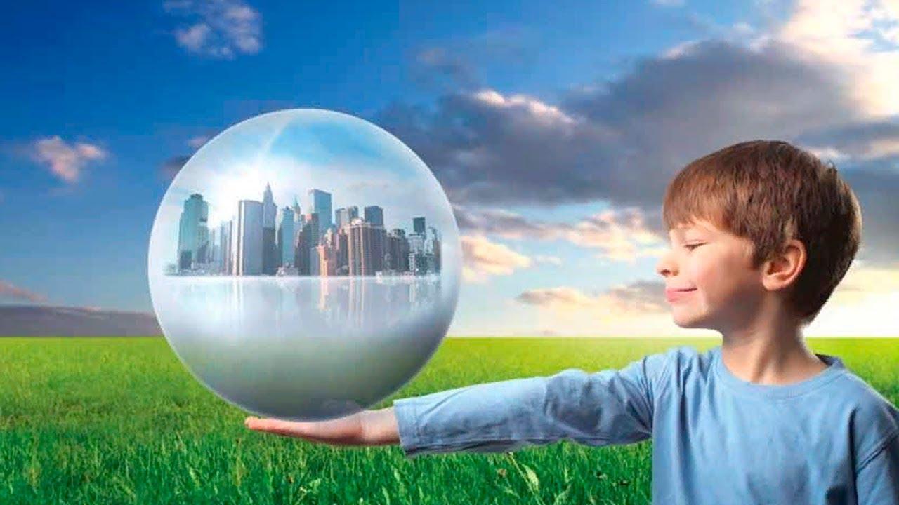 Как ты представляешь наше будущее фото