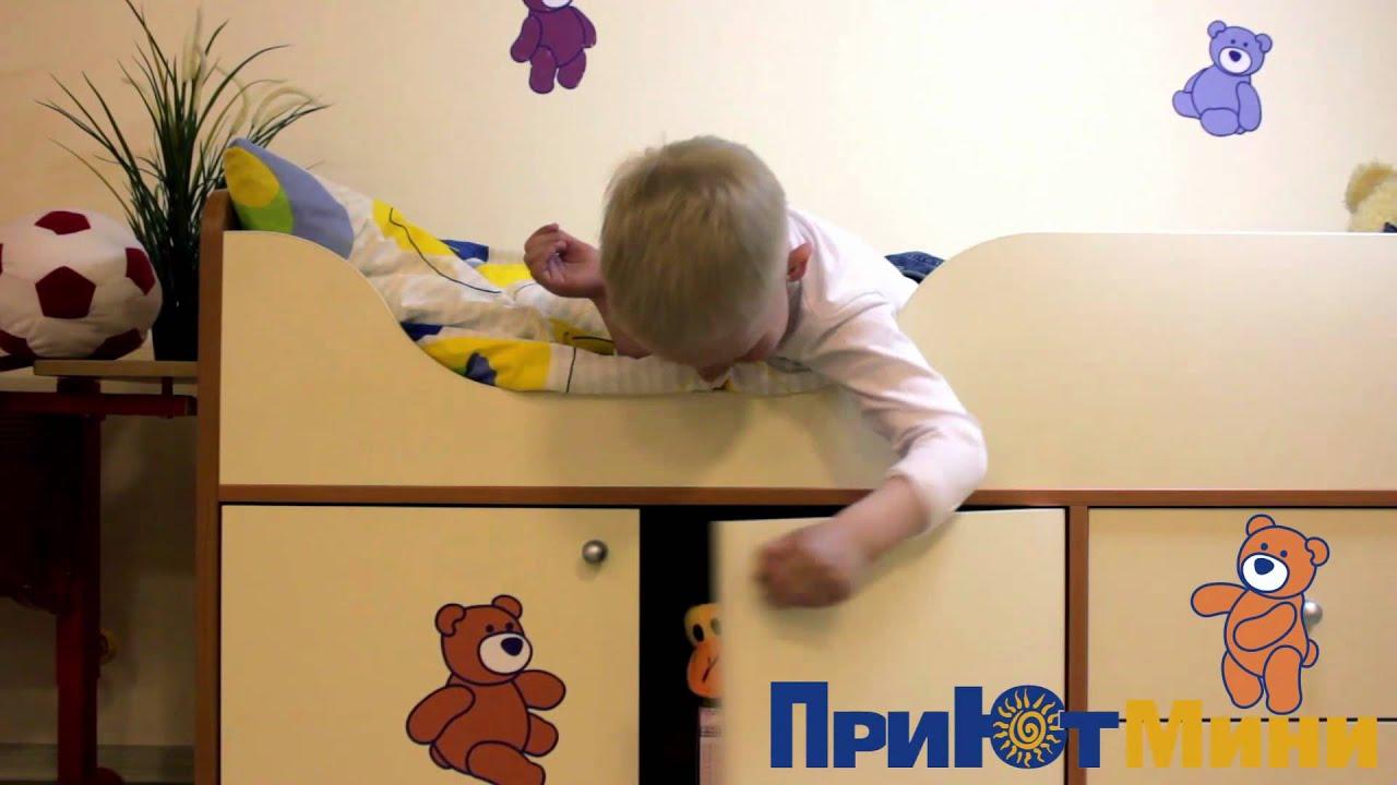 Кровать чердак детская фанки кидз: купить со склада в москве за 1-2 раб дня. Лучшие цены инета за лучшее качество!