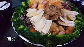 【顺泰行】红烧鲍鱼盆菜,鲍你过旺年