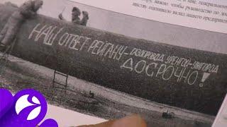 Ветераны Ямала в Тюмени готовят книгу к 90-летию округа