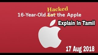 Apple server hacked by 16 Year-Old boy Explain in tamil | 16 Year-Old Eat the Apple