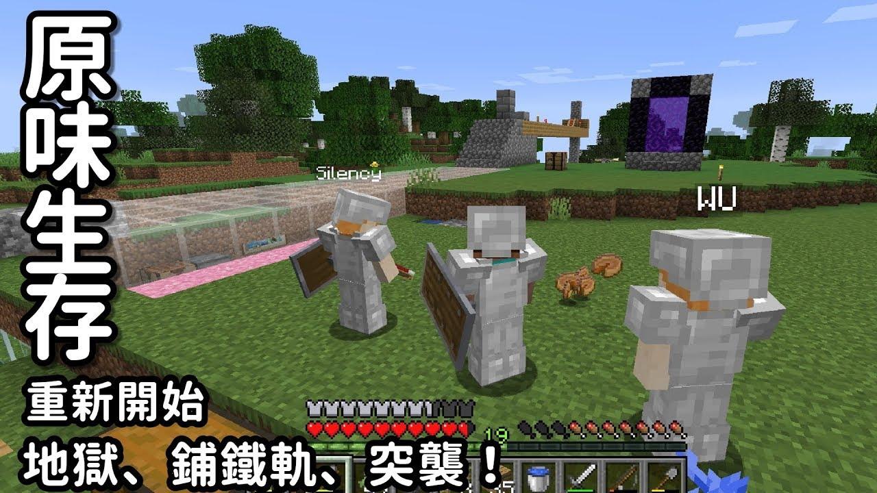 🔴【直播】久違minecraft開台兼聊天(´・ω・`)!|日常1|ft.瑞瑞、偉禎