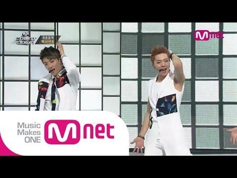 Mnet [엠카운트다운] Ep.383 : 백퍼센트(100 Percent) - 니가 예쁘다(U Beauty) @M COUNTDOWN_140703