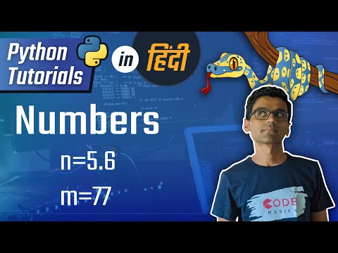 Python Hindi Tutorial 4 - Numbers thumbnail