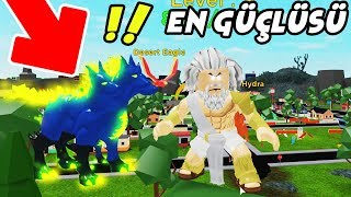 🔱GAME OWNER GAVE ME A LEGEND PET 🔱/ God Simulator / Roblox Deutsch