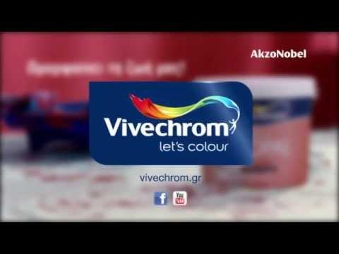 Vivechrom TVC Boudoir 2015