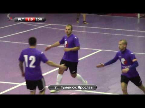 Обзор матча Playtika - 20minut.ua United #itliga13