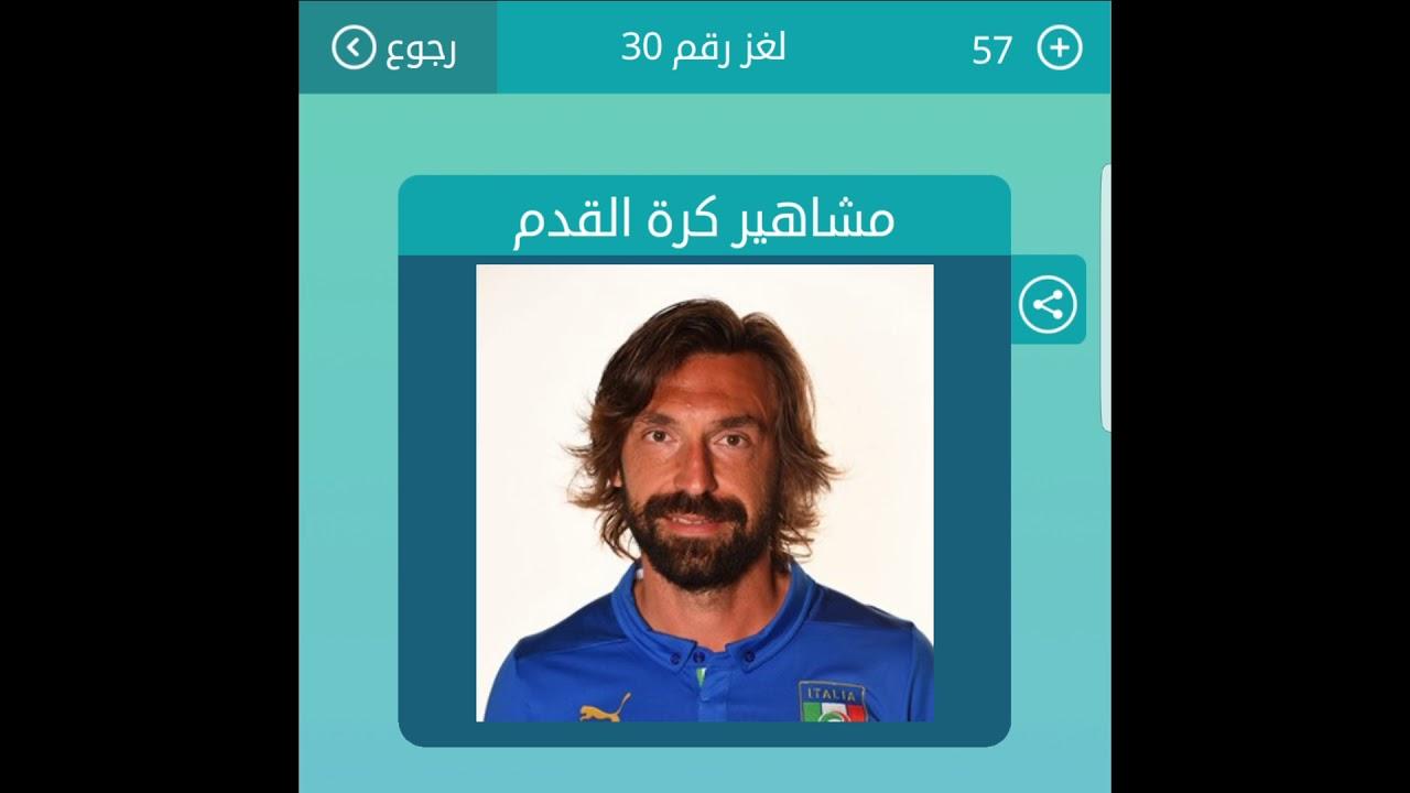 مشاهير كرة القدم من 5 حروف ثاني حرف ي